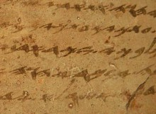 lachish-letter