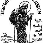 www-St-Takla-org-St-Moses-the-Black-019