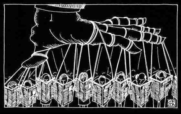 totalitarizam kompjuter