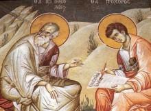 rsz_saint_john_the_evangelist_on_patmos_of_protat