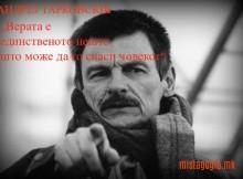 rsz_1tarkovski3a